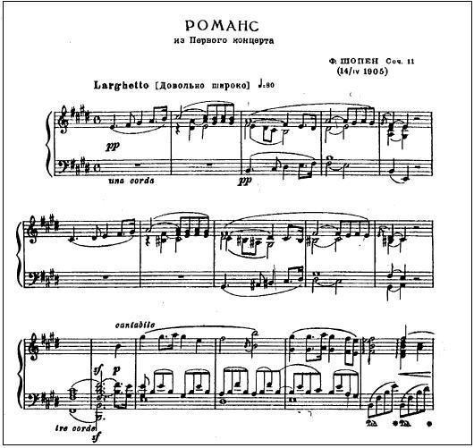 ピアノ協奏曲第1番-第2楽章